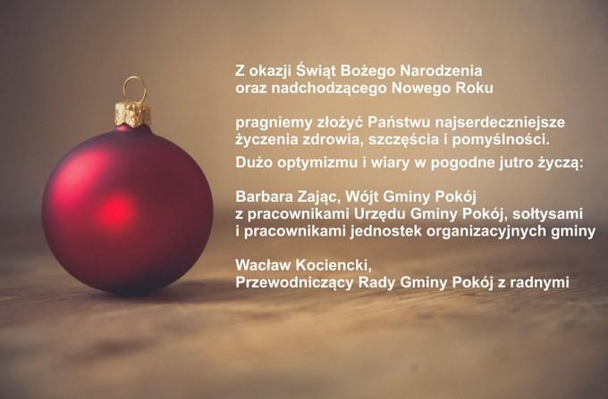 Życzenia świąteczne 2018.jpeg