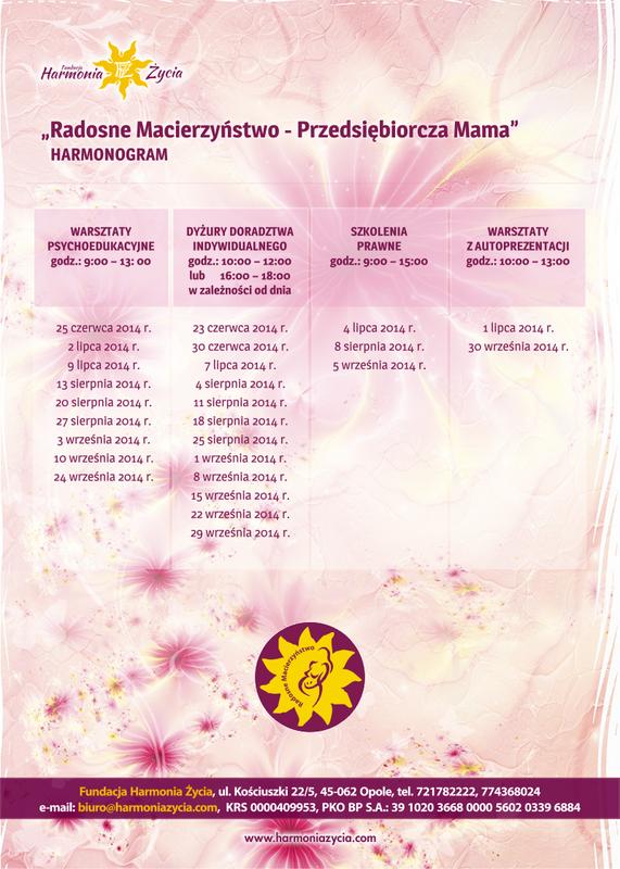 2014B-08-Mama-a3b-s02x.png